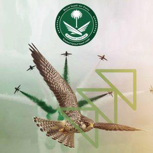 saudi-air-force