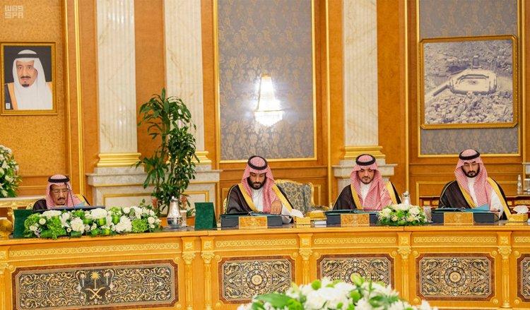 the-saudi-cabinet