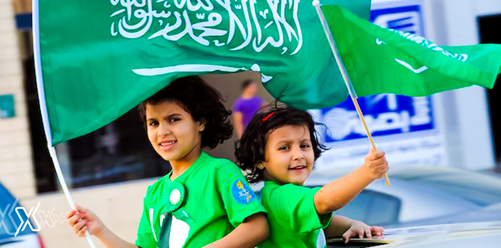 Saudi National Day Vacation