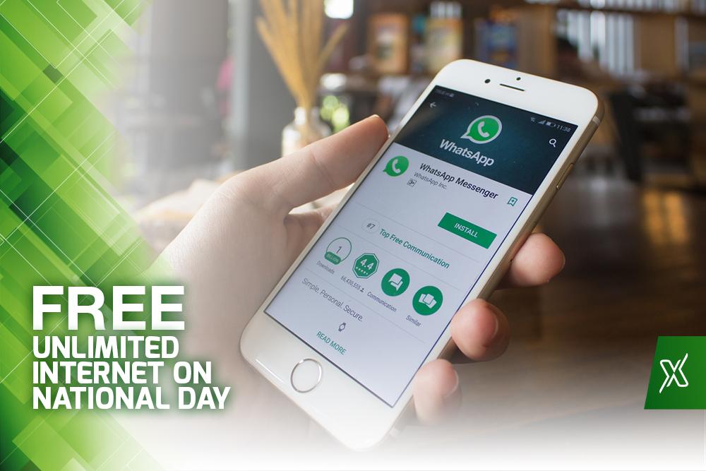 free-internet-xpress-riyadh