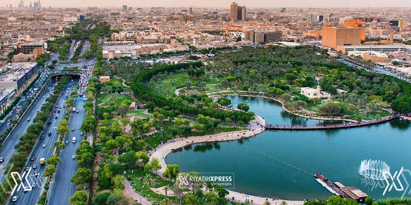 Parks in Riyadh