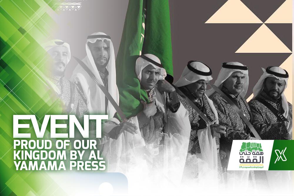 proud-kingdom-xpress-riyadh