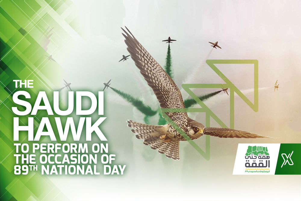 saudi-hawk-xpress-riyadh