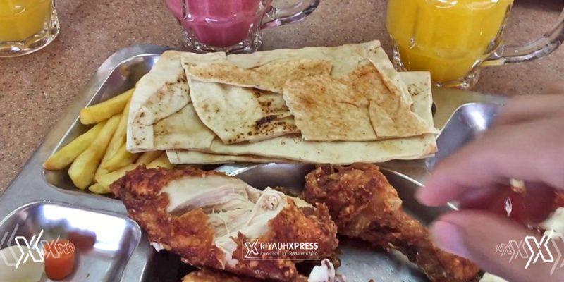 Chicken Broasted Restaurants in Riyadh