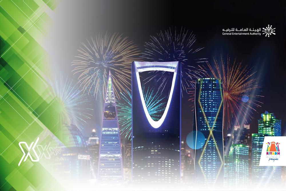 fireworks-riyadh-season-xpress