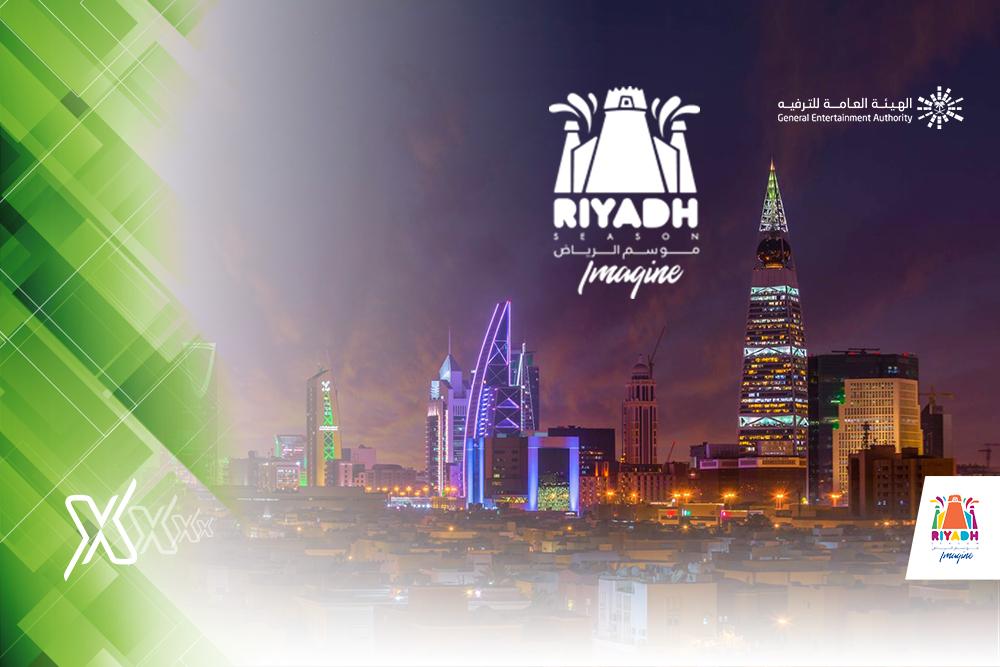 opening-ceremony-riyadh-season
