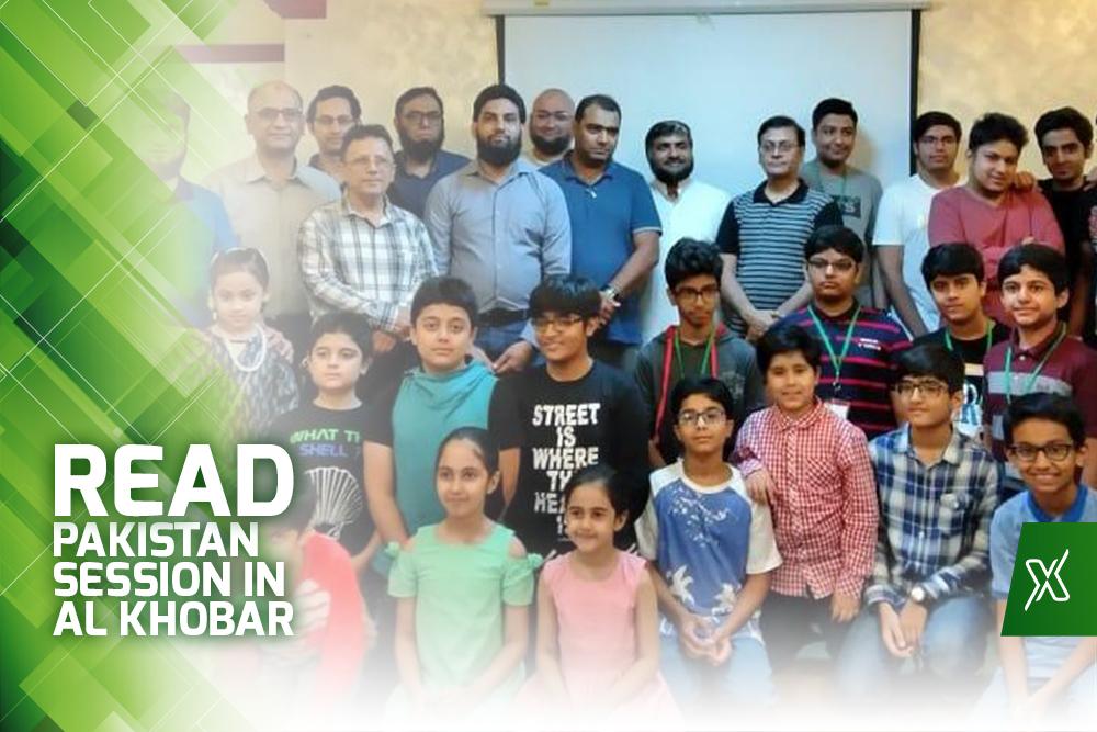 read-pakistan-xr