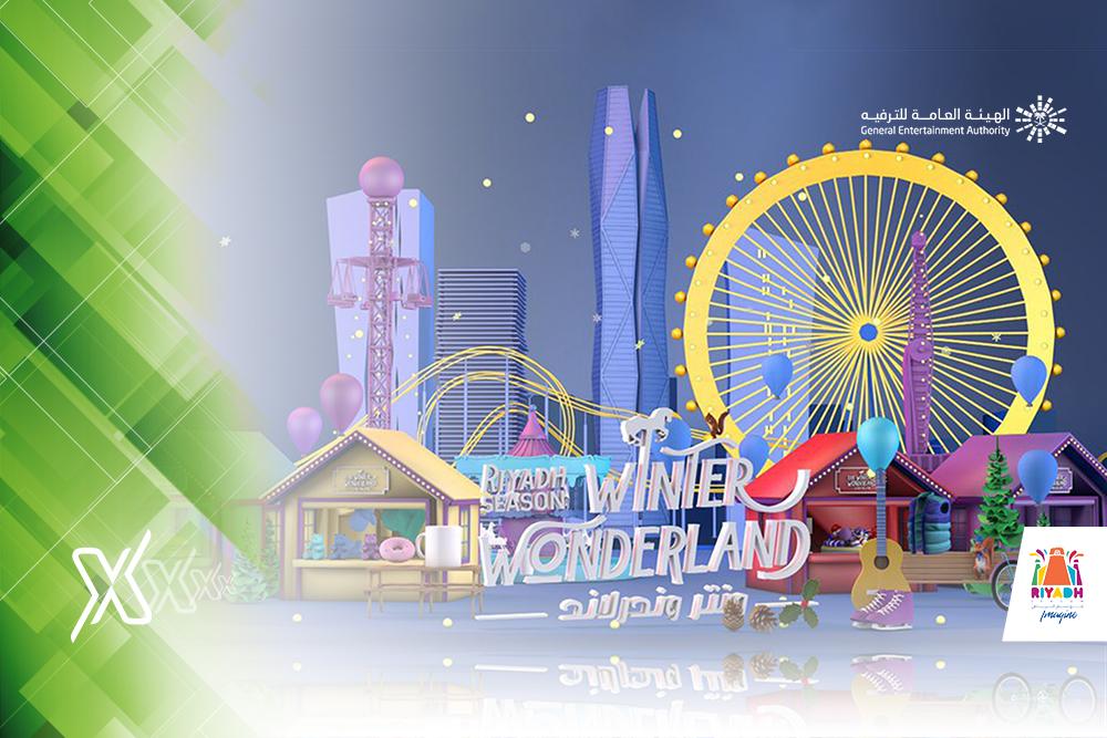 winter-wonderland-public