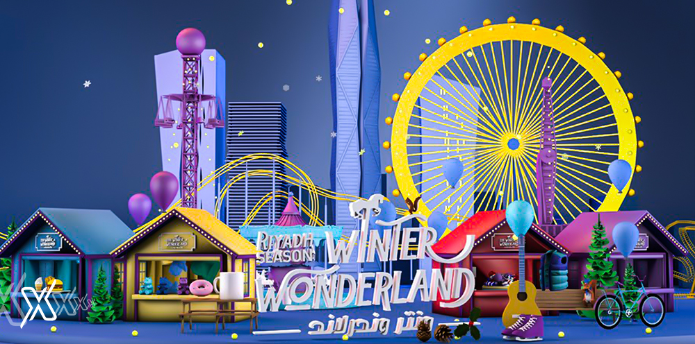 Riyadh Winter Wonderland