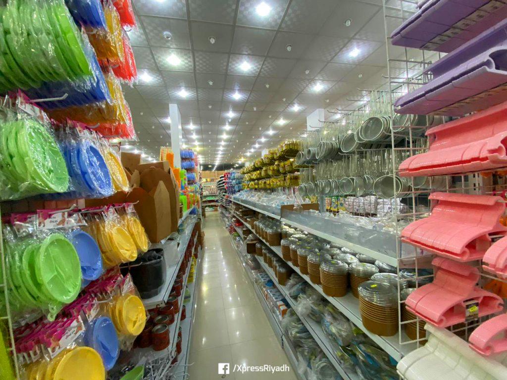 1 Riyal Shop in Riyadh