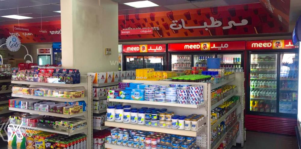 5 Baqalas / Shops opens Late Night in Riyadh