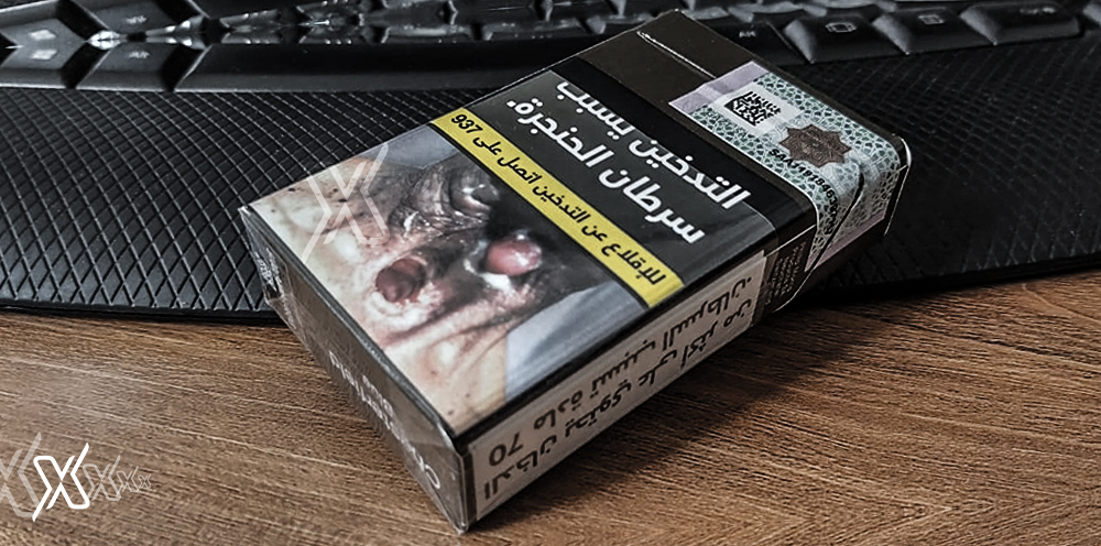 Cigarette Packs without Tax Stamps Will be Banned in Saudi Arabia