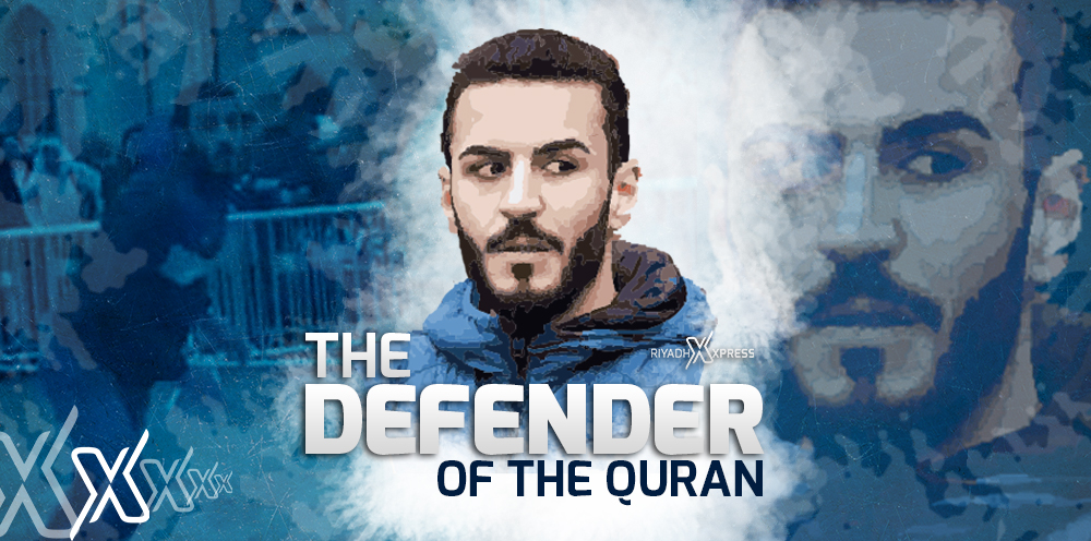 The Defender of the Quran - Ilyas