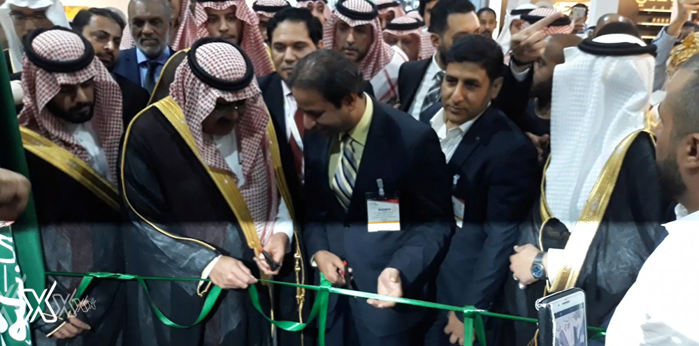 Pak-Saudi Trade