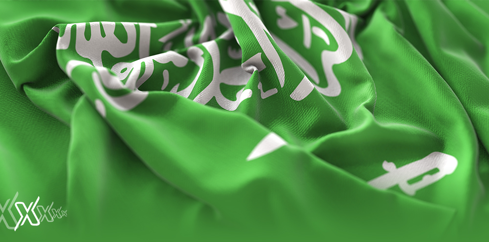 Kingdom of Saudi Arabia - 2nd best Investment Country