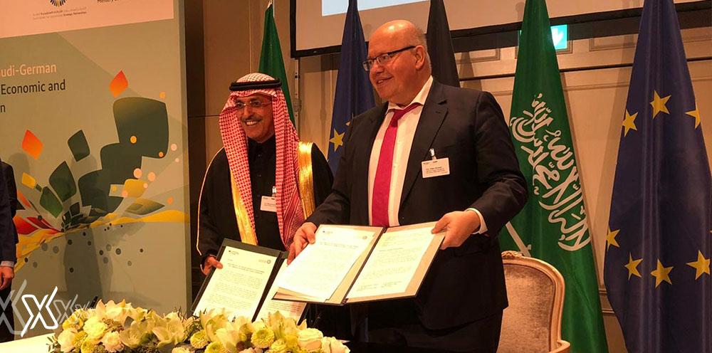 Saudi German