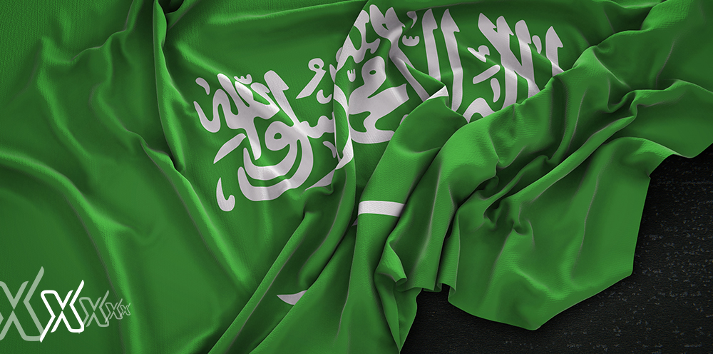 Saudi Arabia Citizenship