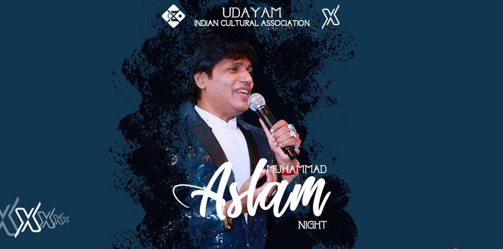 Muhammad Aslam Night