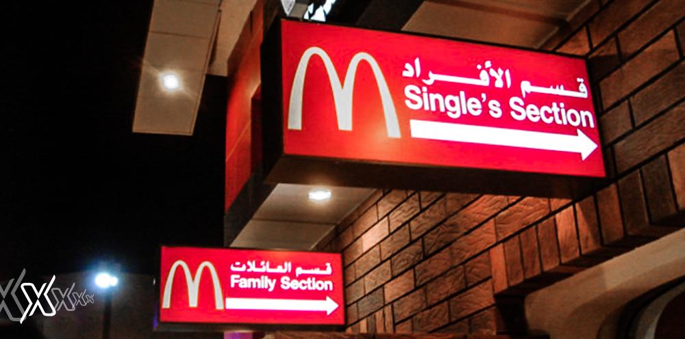 Entrance in Restaurants Saudi Arabia