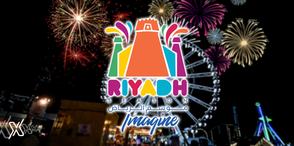 Riyadh Season in December