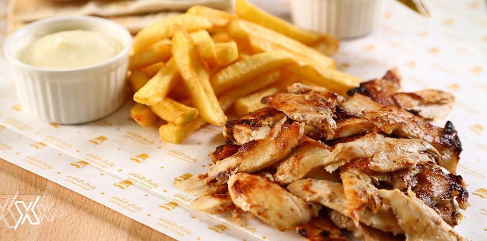 Yamal Al Sham - Shawarma