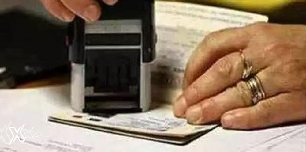Saudi On Arrival Visa