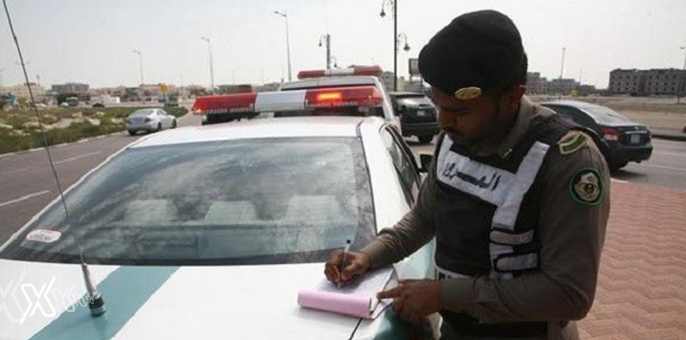 Traffic Violations Saudi Arabia
