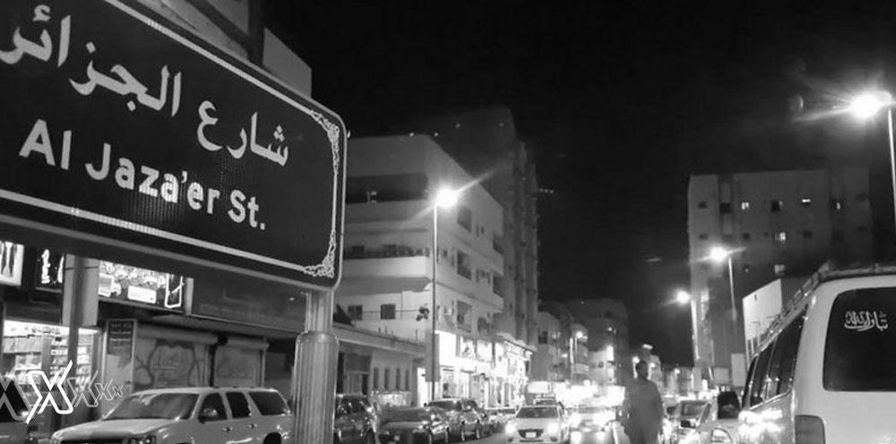 death in makkah - Three year old