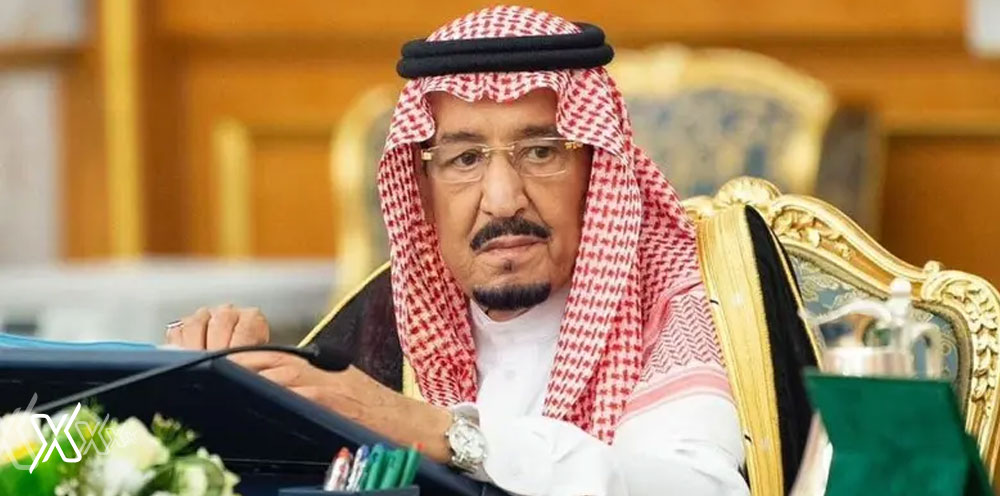 king salman ramdan holidays