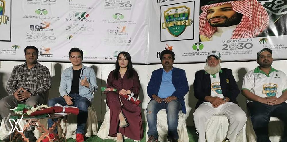 MBS Vision 2030 Cricket Championship