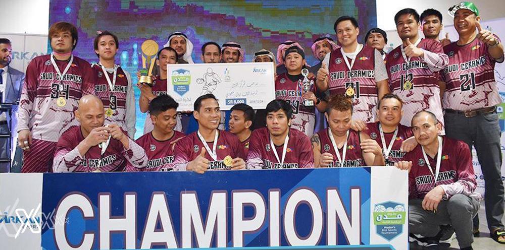Modon Sports Riyadh Xpress