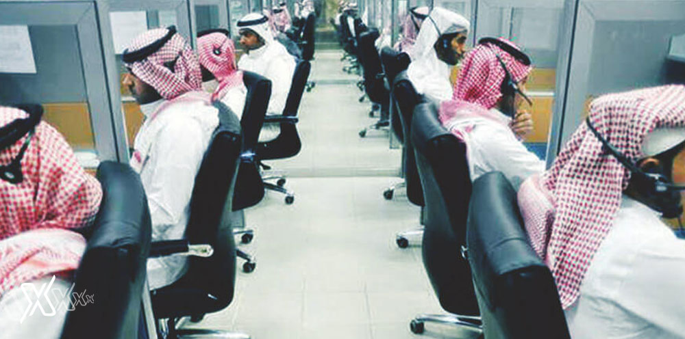 saudi labour