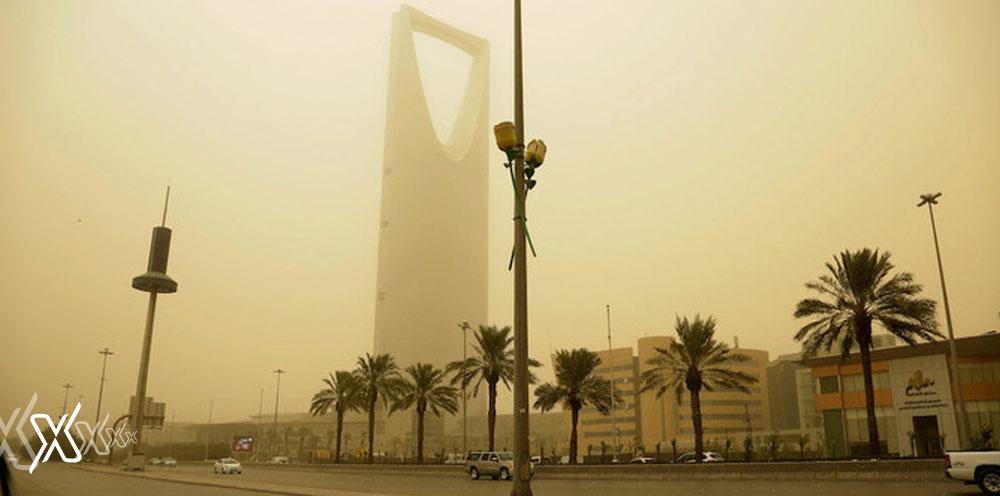 Hazy, Dusty & Sunny Days in Riyadh this Week
