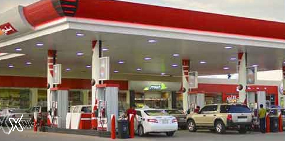 fuel prices monthly revise