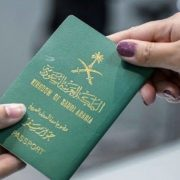 visa suspension saudi