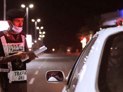 24 Hours Lockdown - 2 weeks in Madinah City mentioned neighborhoods