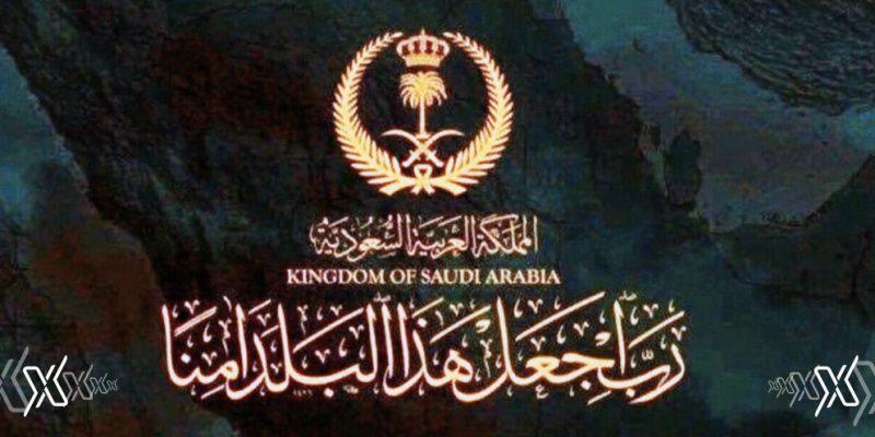 Air Defense Forces of Saudi Arabia intercepted 2 ballistic missiles over Riyadh