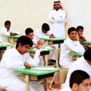All Schools and Universities closed in one city of Saudi Arabia