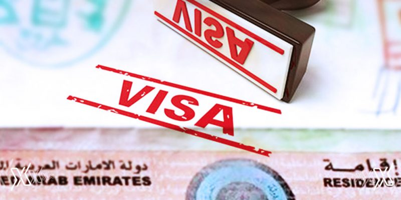 Entry Visas Temporarily Suspended by UAE