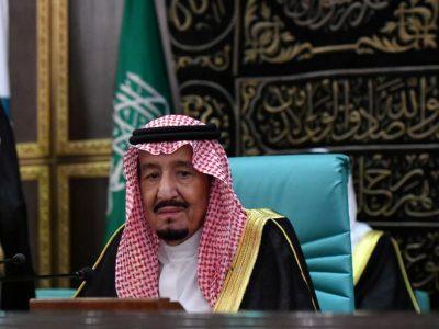 G20 Saudi Arabia to convene an Extraordinary Leaders' Summit on