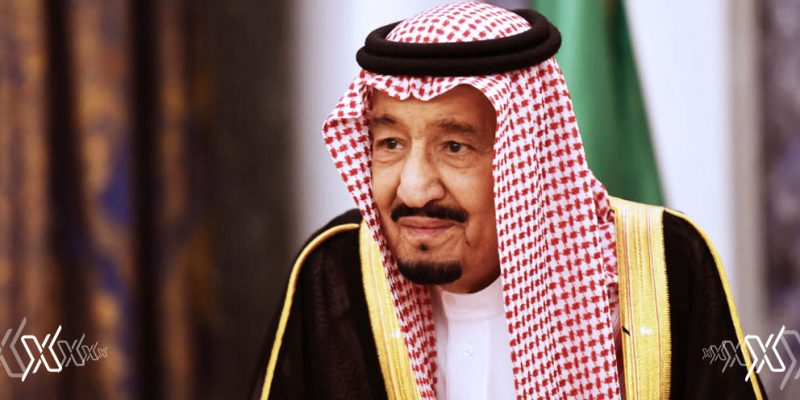 King Salman Order Free treatment of COVID19 patients