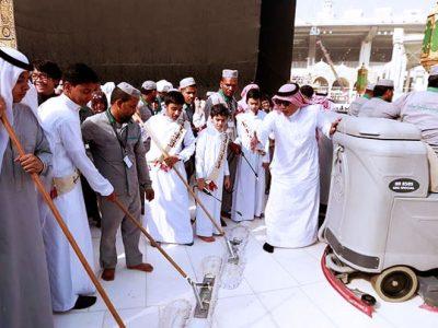 Makkah extra care