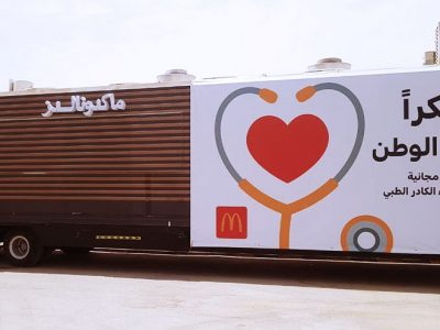 Mcdonalds offered free breakfast and lunch for healthcare and some other workers