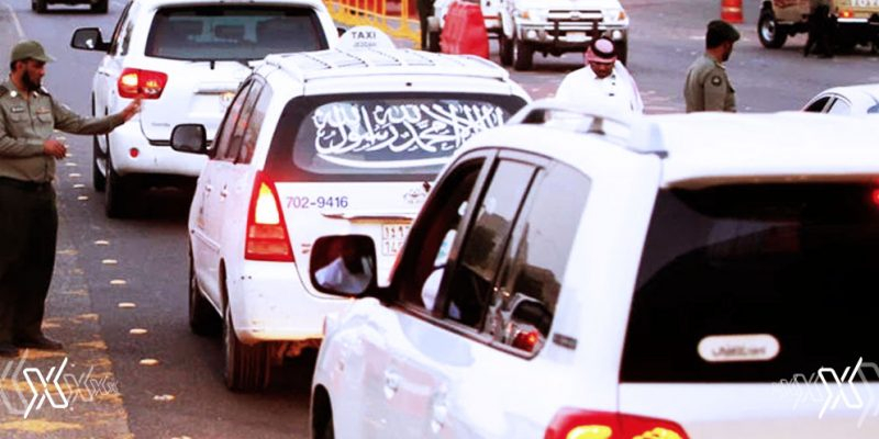 New Security Checkpoints Announced by Ministry of Interior