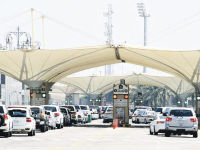 Saudi Arabia Restricted entry for GCC Citizens and Residents