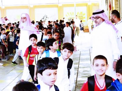 Saudi Arabia closed all schools