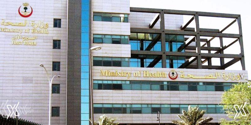 Saudi hospitals coronavirus