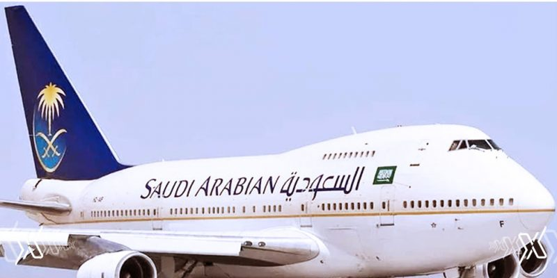 Saudi Airlines update on travel requirement for 25 countries and conditions