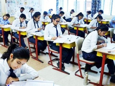 Suspended CBSE exams