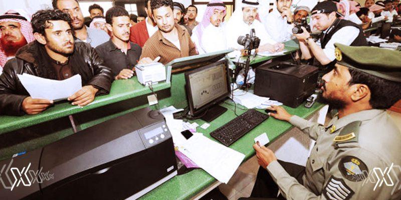 Visit Visa Extension allowed by Jawazat